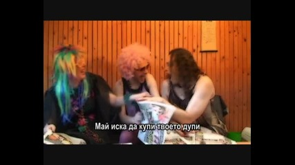 хит!-деян Неделчев-различните /нестандартните/-2012 -/официално видео/
