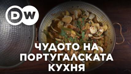 Катаплана с морски дарове - португалският кулинарен шедьовър