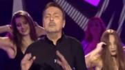 Dragan Kojic Keba - 2018 - Na tebe sam slab (bg sub)