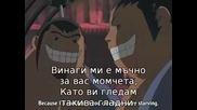 Naruto - Епизод 142 - Bg Sub