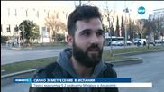 Силен трус разлюля Испания