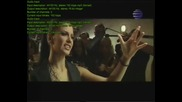 Анелия - Единствен ти Сб с вокали Hq