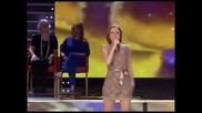 Vesna Sekulic - Zenski Baraz (Zvezde Granda 2011_2012 - Emisija 6 - 29.10.2011)