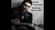 Mihalis Hatziyannis - The Ultimate Collection - 2009