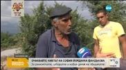 Жителите на ромската махала в Гърмен се вдигат на бунт