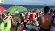 Китайски плаж ..