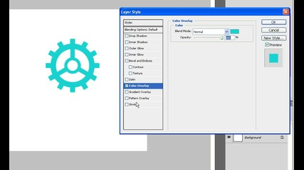 Photoshop - Направа на уеб иконка ... (бг Аудио)