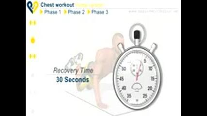 Как да оформим Гърдите си за само 12 минути на ден !