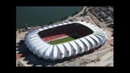 10 - те стадиона на мондиал 2010г в Юар