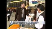 Deutsche Welle: Българите и румънците не са заплаха, а печалба за Европа, твърдят експерти