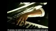 P. Diddy Ft Keisha Cole - Last Night - (БГ Субтитри)