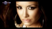 Яница - Ученическа любов, 2006