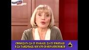 Господари На Ефира - Люба Колезич За Санчо И Салама 06.03.09