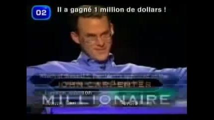 ! Най - забавния отговор на въпрос за 1 милион . (стани богат)