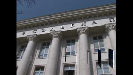 Прокуратурата повдигна обвинение на Виолета Николова