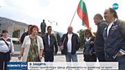 Сопот протестира срещу уволнението на директор на музей