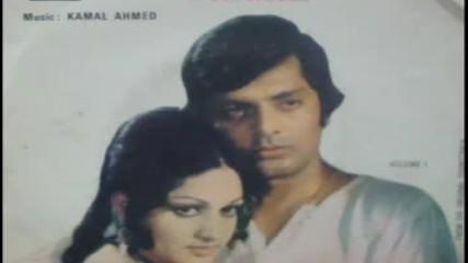Parakh - Sara Din Tere Sath Guzara - A. Nayyar Nahid Akhtar
