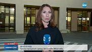 Делото срещу Десислава Иванчева тръгна по същество