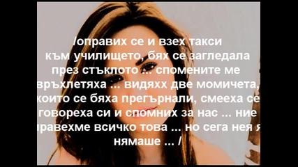 Because of you - Epizode 1