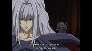 Ou Dorobou Jing Епизод 4 Bg Sub Hq [otakubg]