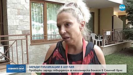 Новините на NOVA (22.08.2019 - централна емисия)