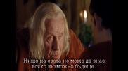 Бг Превод Приключенията на Мерилин (the Adventures of Merlin) сезон 2 епизод 11 част 2