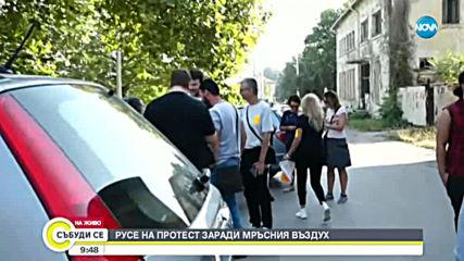 Протест срещу мръсния въздух в Русе блокира пътя Дунав мост 2