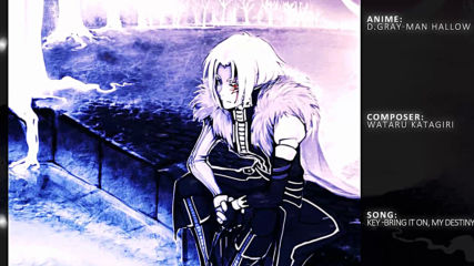 Wataru Katagiri - Key -bring it on, my Destiny [ инструментален ]