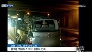 Eunb Personel Girlband Korea Ladies Code Tewas Kecelakaan Mobil 2 September 2014-youtube[1]