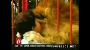 Лъвска целувка