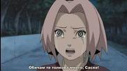 [ Bg Sub ] Naruto Shippuuden - Епизод 212