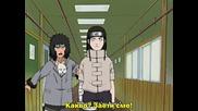 Naruto 199 Bg Subs Високо Качество