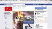 ПОЛЕЗНО: Интегриран софтуер за обработка на снимки във всяка фейсбук страница