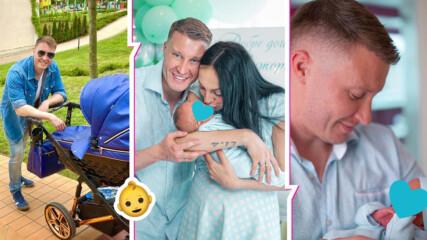 Синът на Арти е звезда в Instagram: на 2 седмици, а вече инфлуенсър! Майка му каза какво е любовта