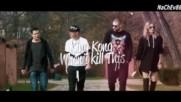 Ddy Nunes Dabrix x Nick Kamarera Alinka - We Are One Lyric Video