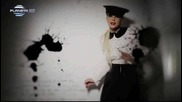 Емилия - Не Се Променям + Текст - Официално Видео 2011-