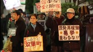 Japan: Protesters decry restarting of Sendai nuclear reactor outside Abe's offices