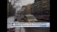 """Касите за документи за градския транспорт ще работят на празниците, """"Синя зона"""" ще работи на 27, 28 и 29 декември"""