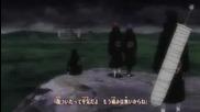 Naruto Shippuuden 134 [ Бг Субс ]