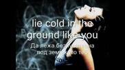 Like You Prevod