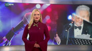 Роди се звезда: Поетеса впечатли новия президент на САЩ