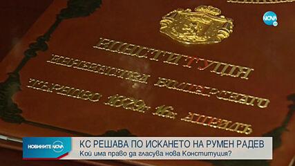 КС прекрати делото по питането на Радев за комисията за Конституцията