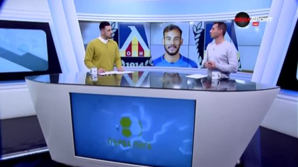 Играчи на Левски, ЦСКА и Лудогорец най-добри при халфовете в Първа лига