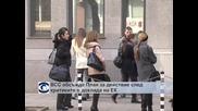 ВСС обсъжда План за действие след критиките в доклада на ЕК