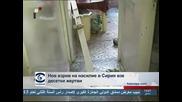 Взрив в Алепо, десетки жертви