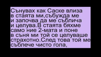 my naruto fic 4част