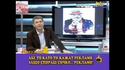 Господари На Ефира-Топ Гафовете За Месец ФЕВРУАРИ!31.12.2008