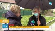 Издирват 52-годишна жена от Кнежа