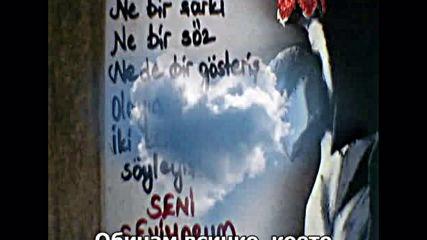Ikbal Gulpinar Talha Bora - Korkmuyorum seni sevmekten - не се страхувам да те Обичам