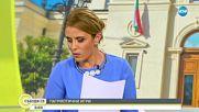 Сидеров: Ако бях на мястото на Борисов, щях да сменя всички министри